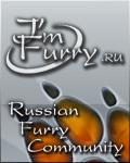 Im Furry .ru российское фурри сообщество